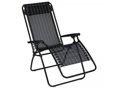 Lafuma relaxsessel rt 63 cm 140 kg relaxst hle dil k lin non food onlineshop - Lafuma ontspannen rt ...